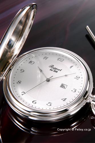 ラポート 懐中時計 RAPPORT (ポケットウォッチ) クォーツ フルハンター PW71