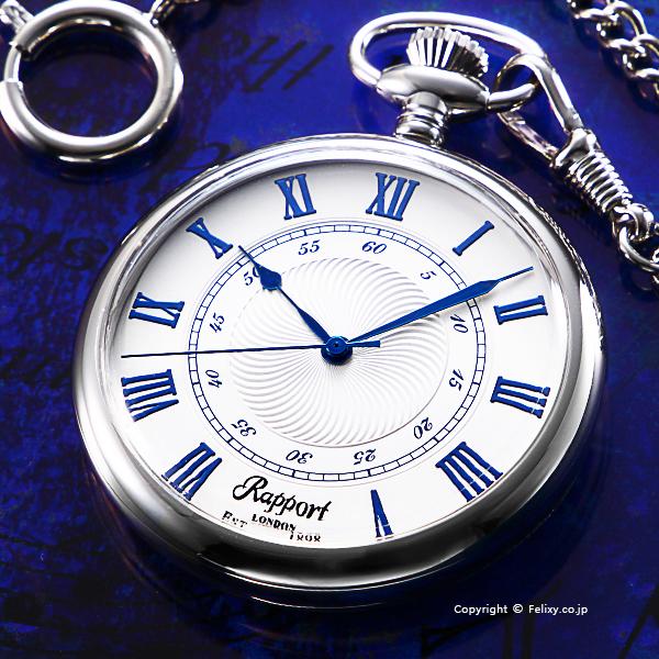 ラポート 懐中時計 RAPPORT (ポケットウォッチ) クォーツ PW25 【あす楽】