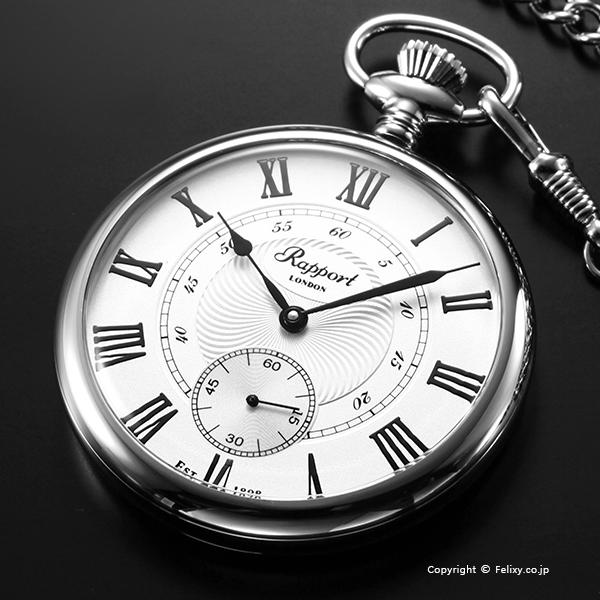 ラポート 懐中時計 RAPPORT (ポケットウォッチ) 手巻き PW23