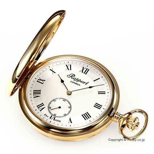 ラポート 懐中時計 RAPPORT (ポケットウォッチ) 手巻き PW20
