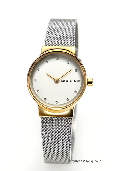 スカーゲン レディース 時計 SKAGEN 腕時計 Freja SKW2666 【あす楽】