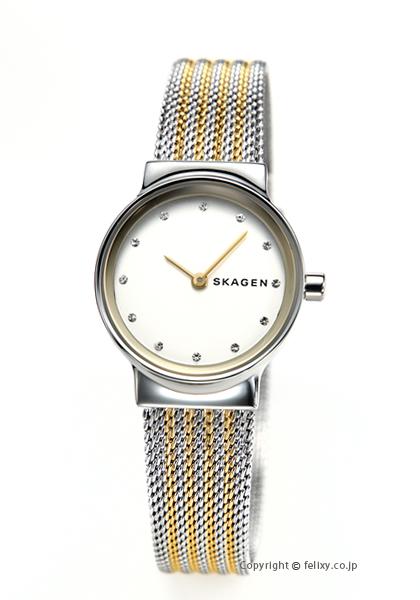 スカーゲン 時計 SKAGEN 腕時計 Freja SKW2698 【あす楽】
