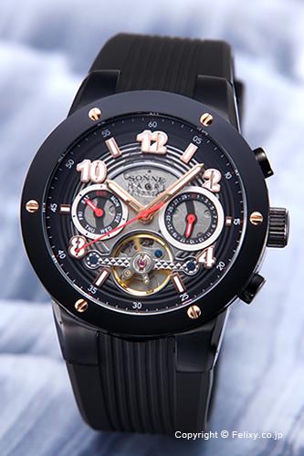 ゾンネ 腕時計 SONNE 時計 メンズ SONNE×HAORI Produced KOICHI IWAKI (ゾンネ×ハオリ 岩城滉一 コラボレーションモデル) オールブラック H017BB-BK