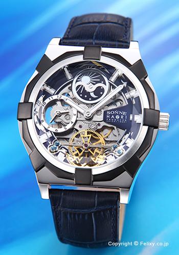 ゾンネ SONNE 腕時計 SONNE×HAORI Produced KOICHI IWAKI (ゾンネ×ハオリ 岩城滉一 コラボレーションモデル) ネイビー×シルバー H019SS-NV
