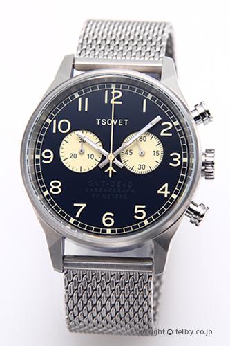 ソベット TSOVET 腕時計 SVT-DE40シリーズ ネイビー DE112801-43 【あす楽】