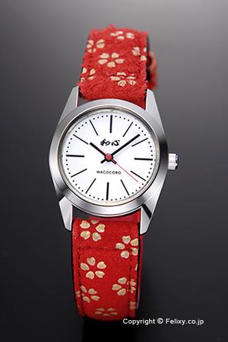 和心 時計 WACOCORO 腕時計 UDAINDEN(宇陀印傳) レディース WA-001L-H