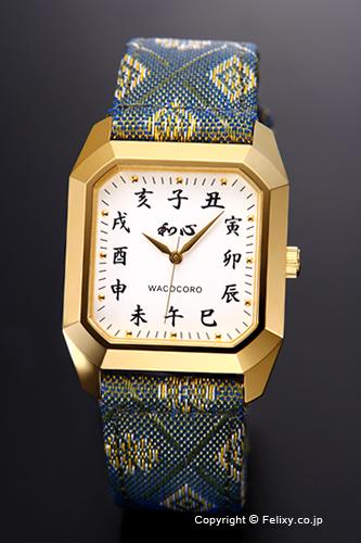 和心 時計 WACOCORO 腕時計 TATAMI(畳) メンズ WA-002M-G