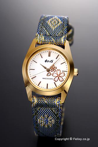 和心 時計 WACOCORO 腕時計 TATAMI(畳) レディース WA-001L-F