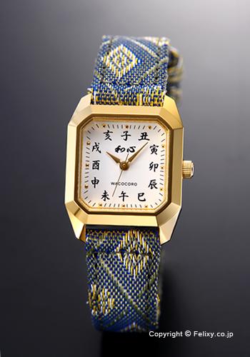 和心 時計 WACOCORO 腕時計 TATAMI(畳) レディース WA-002L-G
