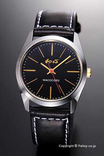 和心 時計 WACOCORO 腕時計 PIANO(ピアノ) メンズ WA-001M-D