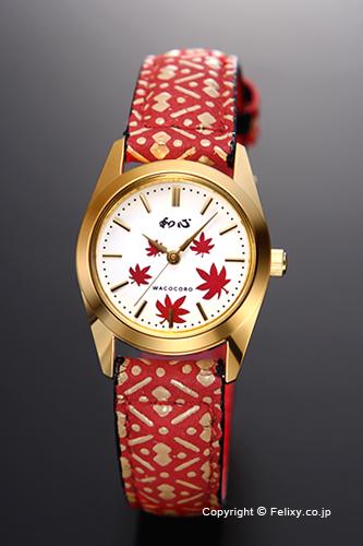 和心 時計 WACOCORO 腕時計 UDAINDEN(宇陀印傳) レディース WA-001L-L