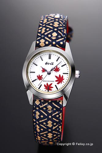 和心 時計 WACOCORO 腕時計 UDAINDEN(宇陀印傳) レディース WA-001L-M
