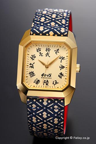 和心 時計 WACOCORO 腕時計 UDAINDEN(宇陀印傳) メンズ WA-002M-O