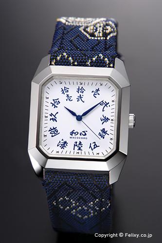 和心 時計 WACOCORO 腕時計 TATAMI(畳) メンズ WA-002M-P