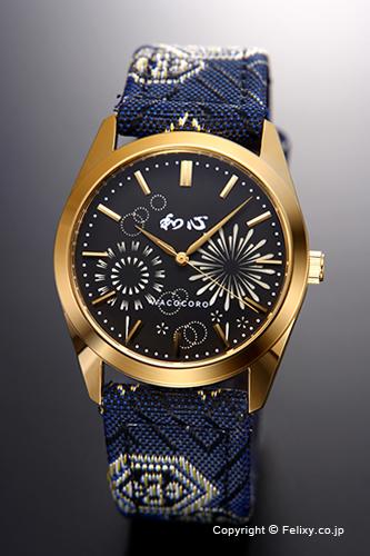 和心 時計 WACOCORO 腕時計 TATAMI(畳) メンズ WA-001M-L