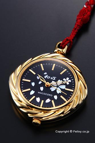 【和心 時計 WA-003L-A】【送料無料】【懐中時計】 和心 時計 WACOCORO ポケットウォッチ EDOKUMIHIMO(江戸組紐) 懐中時計 WA-003L-A