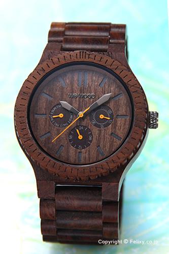 WE WOOD ウィーウッド 腕時計 Kappa (カッパ) チョコレート