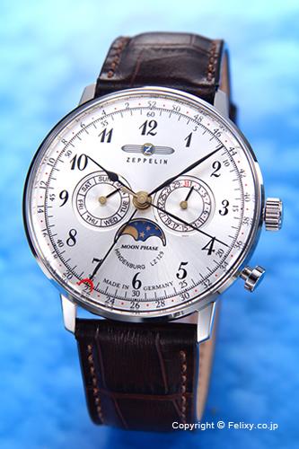 ZEPPELIN ツェッペリン メンズ腕時計 LZ129 Hindenburg (LZ129 ヒンデンブルク) ビンテージシルバー/ダークブラウンレザーストラップ 7036-1 【ツェッペリン 時計】
