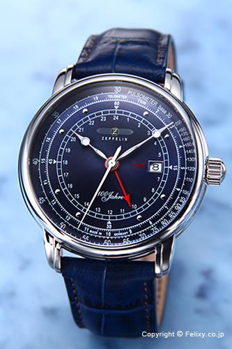 ツェッペリン 腕時計 メンズ ZEPPELIN Pulsimater GMT (パルスメーター GMT) ネイビー 7646-3