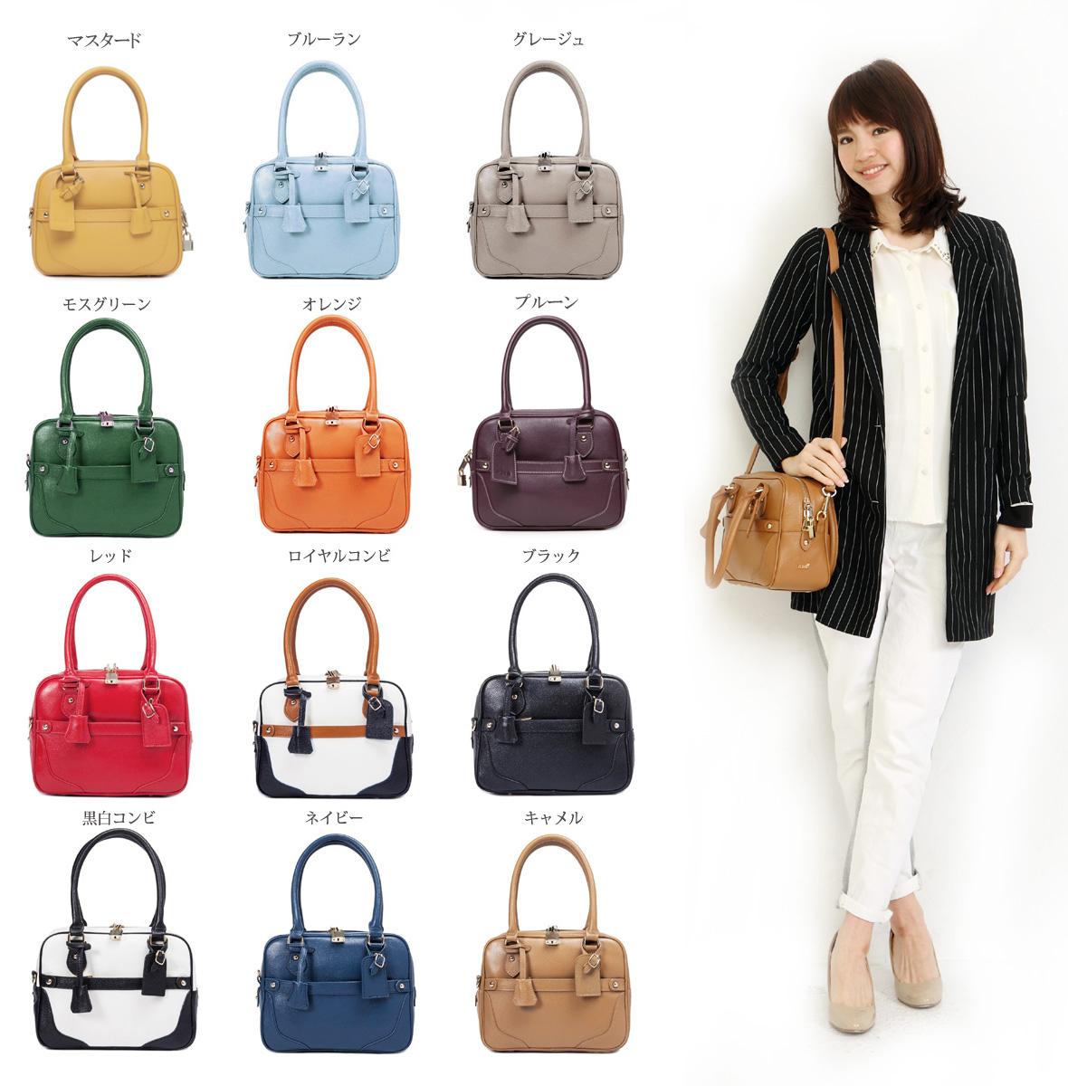 Try To Limit Price Wearing Their Brand Iuha New Stock Leather Mini Mia