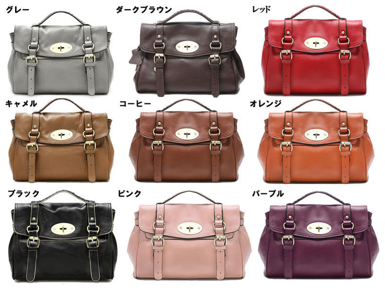 Leather Bag To Rakuten Low For Latest Cowhide Real マルベリーアレクサ Alexa Style 2way Commuting Out Of The Challenge From Italy