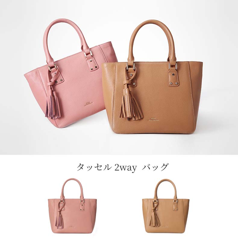 The lady's high-end trendy basic feminine with the genuine leather シュリングレザー  2way handbag shoulder bag bag cowhide bottom tack is