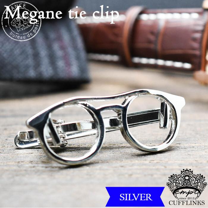 タイピン ネクタイピン 超美品再入荷品質至上 タイバー メンズ 男性 結婚式 パーティー シャツ プレゼント 旦那 贈り物 かっこいい グラス 全店販売中 セット 眼鏡1 めがね タイクリップ ネクタイ シルバー 眼鏡 カジュアル
