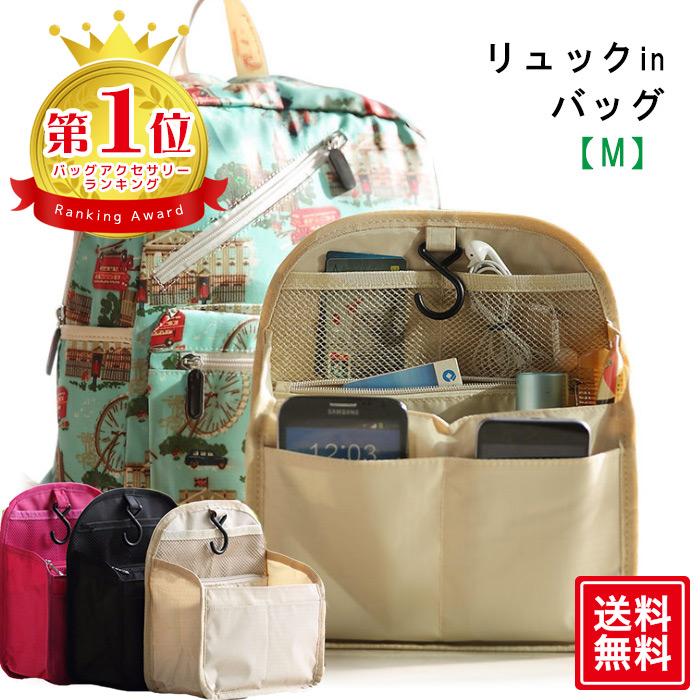 バッグインバッグ 現金特価 小さめ 大きめ 軽い 自立 縦型 高級 ポーチ ナイロン 整理小物入れ レディース インナーバッグ バッグ