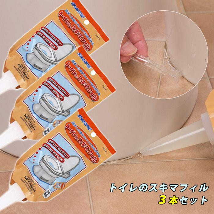 トイレのスキマフィル 年間定番 3本 トイレ隙間 ジェル 汚れ防止 漏れ 注目ブランド 匂い