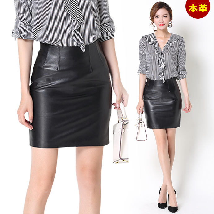 special for shoe size 40 world-wide renown Stylish bottoms ladies lady's for the lamb leather tight skirt Lady's  leather skirt genuine leather leather skirt beauty silhouette tight skirt  ...