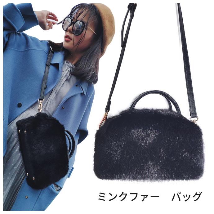 ハンドバッグ ミンクファーバッグ 手提げバッグ バッグ 斜め掛け 肩掛け レディース 毛皮バッグ カバン ファー 鞄 リアルミンクファー lady's bag