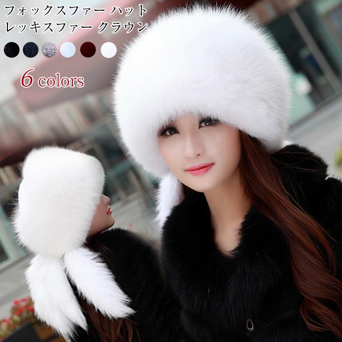 帽子 フォックスファー ぼうし フォックスハット レッキスファー 小顔効果 ふわふわ 暖かい もこもこ レディース 毛皮ハット 柔らかい ファー帽子 毛皮帽子 フォックスしっぽ付 リアルファー 冬 冬物 レディースハット おしゃれ プレゼント ギフト mink fur hat