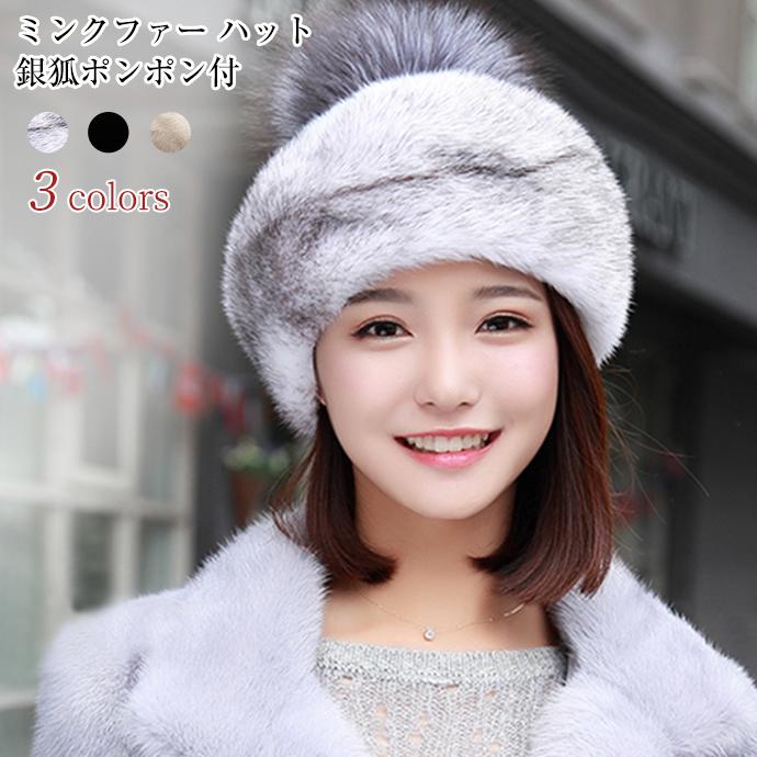 ミンクファー 帽子 ミンクハット フォックスポンポン付 小顔効果 ふわふわ 暖かい もこもこ レディース 帽子 ぼうし 毛皮ハット 柔らかい ファー帽子 毛皮帽子 リアルファー 冬 冬物 レディースハット ファッション 可愛い プレゼント ギフト mink fur hat