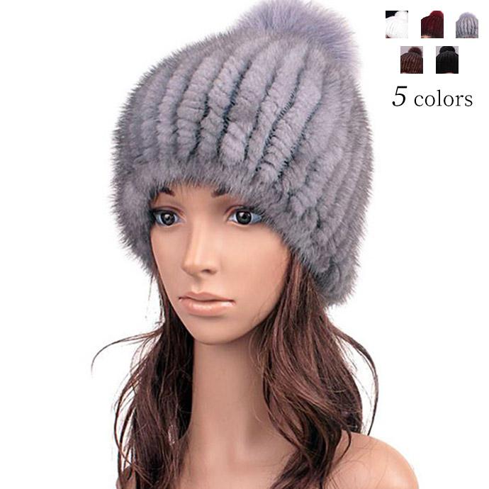 ミンク 編み込み 帽子 フォックスファーポンポン付き帽子 ミンクハット 編込み帽子 ファー 帽子 リアルファー ニット キャップ ストレッチ ポンポン付き 帽子 可愛い帽子 レディース hat 黒 ブラックブラウン白