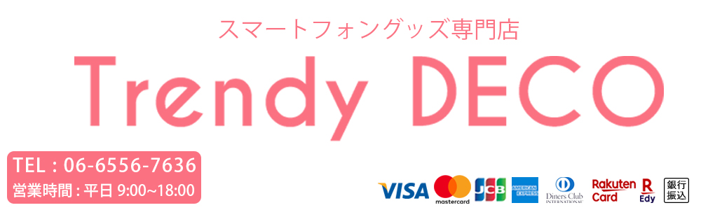 Trendy DECO楽天市場店:TPU素材の携帯ケース専門店!!印刷ケースも多機種販売!!