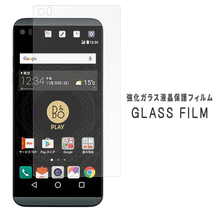 特別セール品 isai Beat LGV34 V20 PRO L-01J l01j イサイビート v20プロ 強化ガラス 液晶保護フィルム 業界No.1 画面 V20PRO 硬度9H V20pro フィルム SIMフリー シール LG isaiBeat スクリーンガード 保護シール