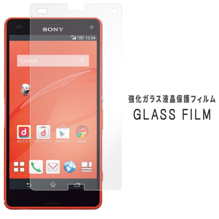 Xperia Z3 Compact SO-02G 液晶保護フィルム シール 強化ガラス保護シール 硬度9H 割り引き SO02G 直営ストア フィルム ディスプレイ 画面 エクスペリアz3 液晶 コンパクト