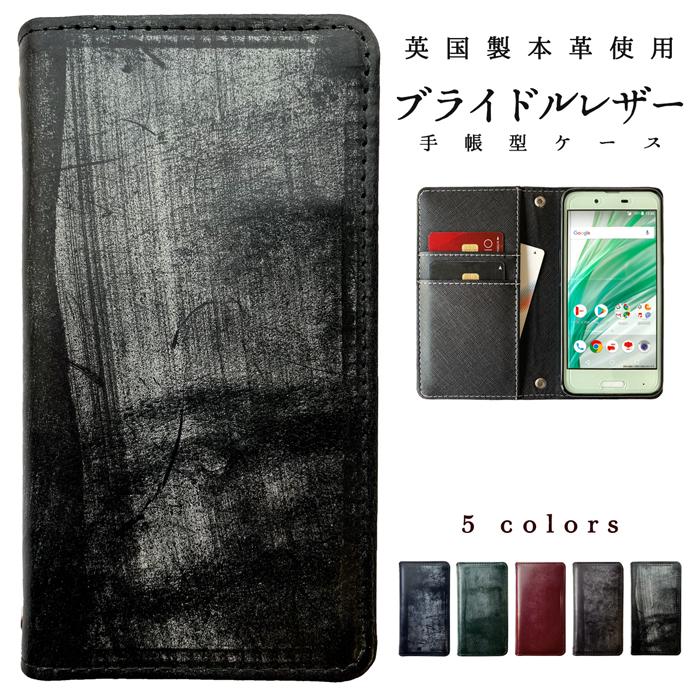 経典 Galaxy S6 edge SC-04G SCV31 カバー ケース 本革ブライドルレザー 手帳型 手帳 SC04G SC-04Gケース SC-04Gカバー SCV31ケース SCV31カバー ギャラクシー s6 エッジ GALAXYS6edge 手帳ケース 手帳カバー, GAOS e9483a34