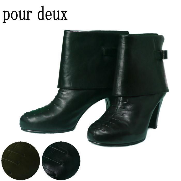 pour deux (プルドゥ)レディース 靴・ブーツ 革靴/皮革♪レディース/送料無料