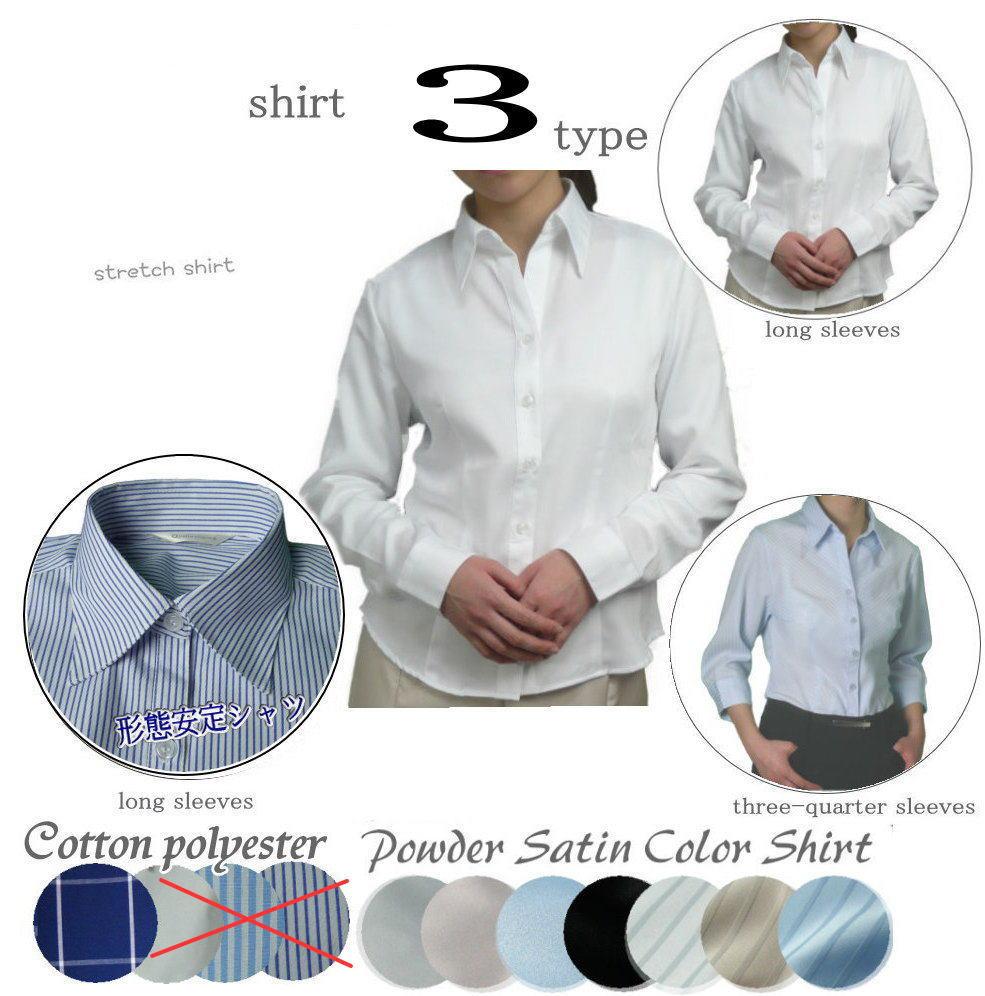 シワになりにくい素材でお手入れも 楽に 発売モデル 定番シャツ 3タイプ 長袖 7分袖 綿ポリ長袖 訳あり オフィス リクルート シャツ ブラウス トップス レディースファッション 紫外線遮蔽率90% UVカット