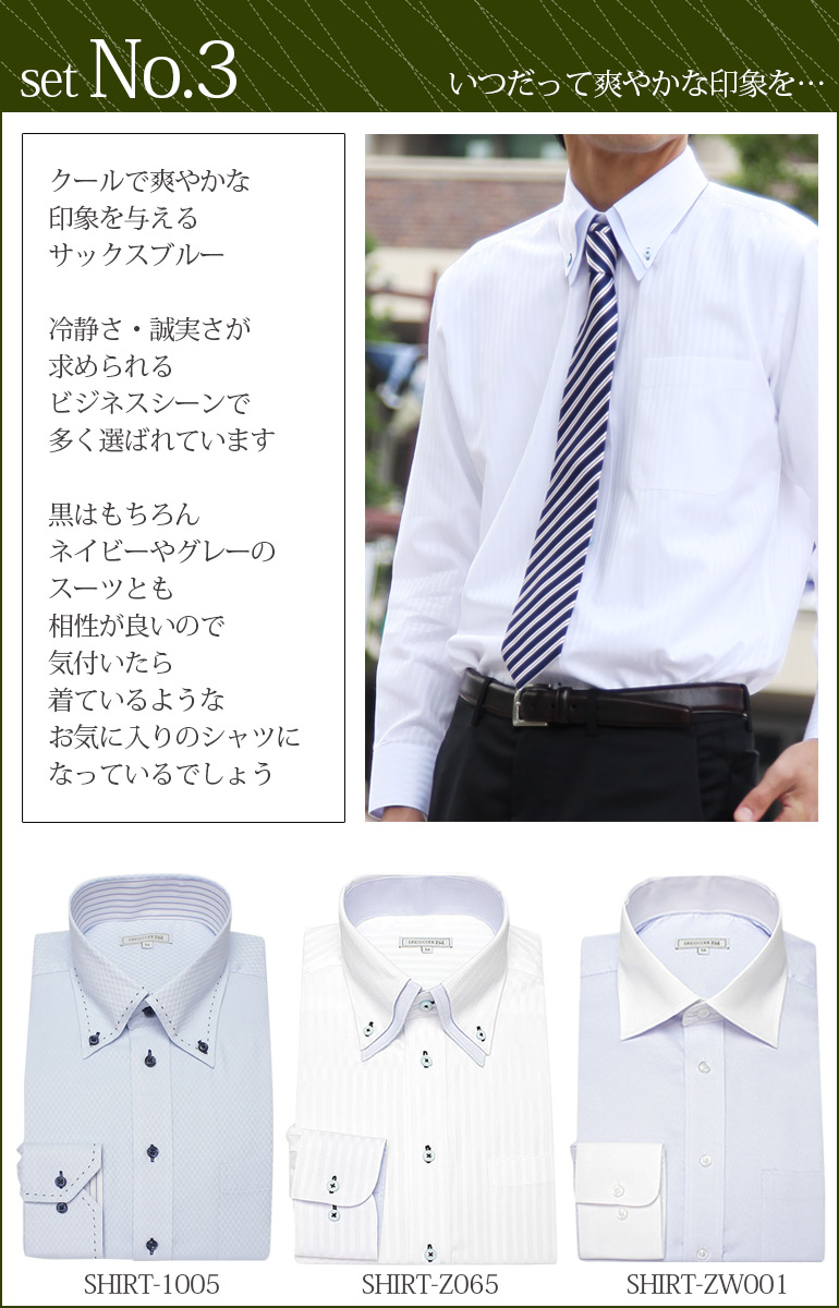 Trend Standard 350000 Pieces Sold 3 Pack Dress Shirts For Men Long