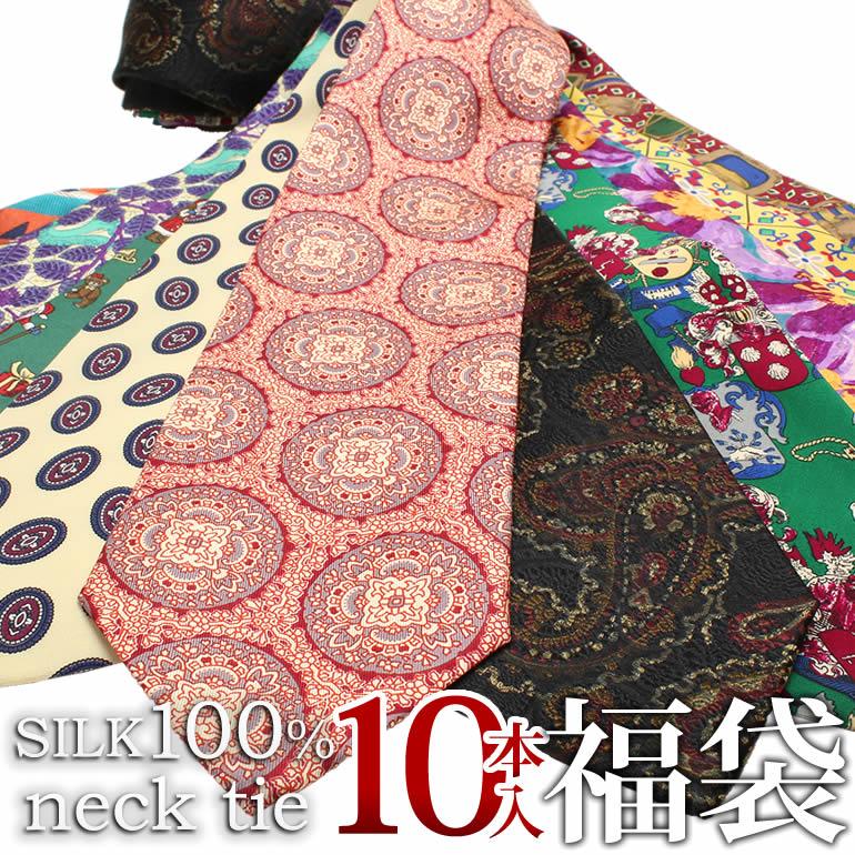 9231b685fc838 Silk 100% tie lucky bag ten set good quality design tie black and white  plain