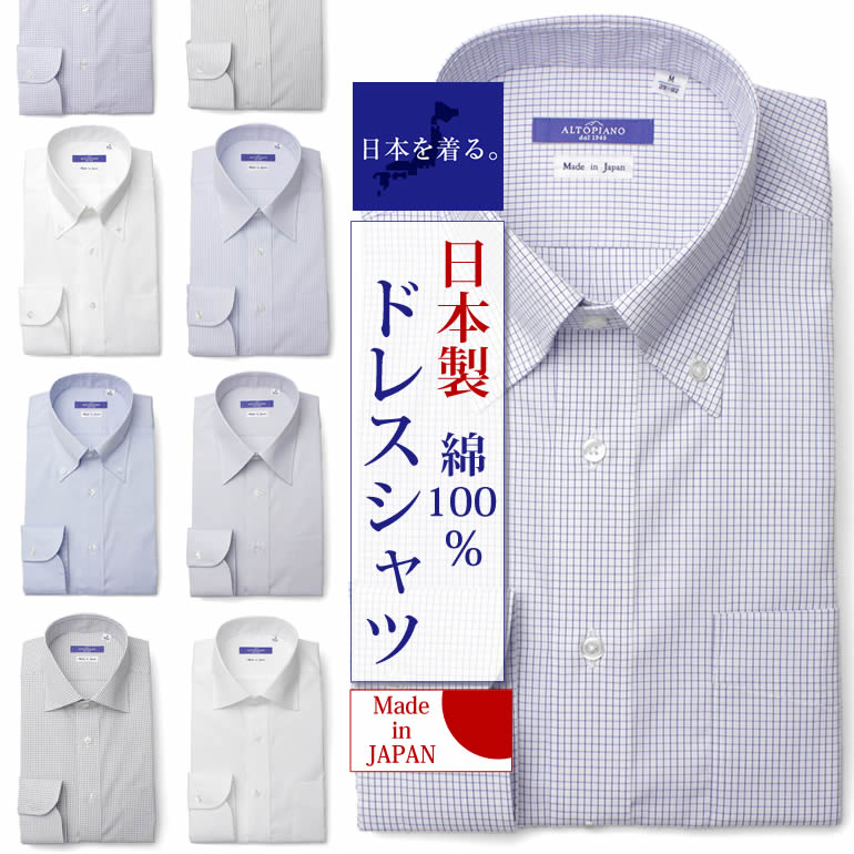 262db2b5 TREND STANDARD: Cotton 100% dress shirt long sleeves shirt Y shirt men [the  wide color regular color plain fabric stripe check white blue that a  collared ...