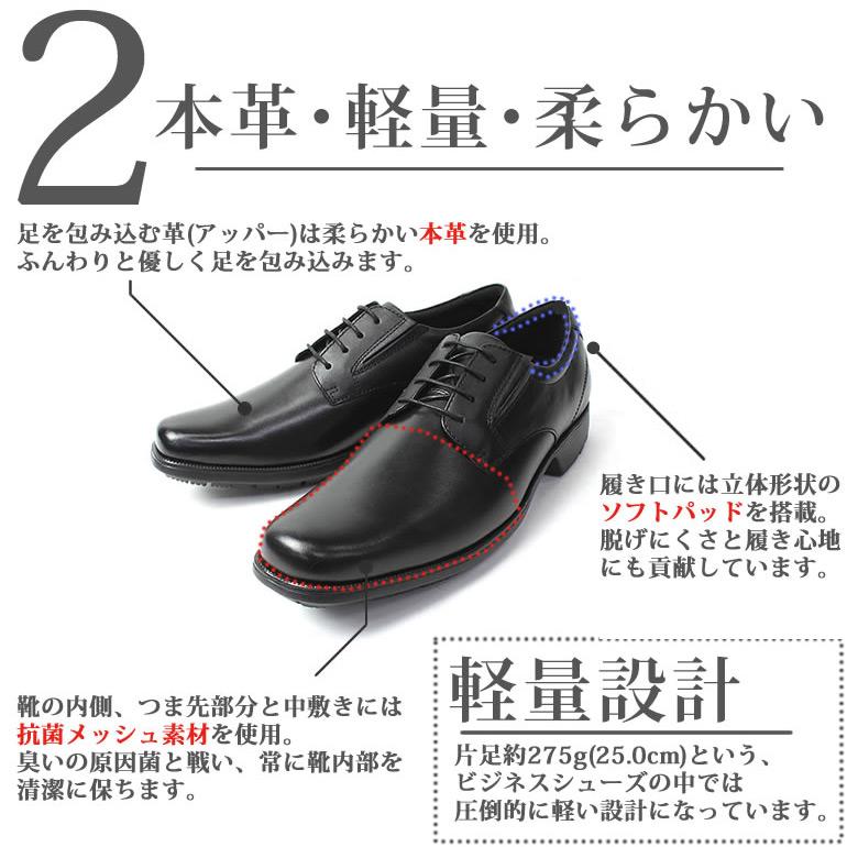 2足で¥11 000 立ち仕事 靴 疲れない ビジネスシューズ選べる2足セットあす楽 テクシーリュクス 走れる 革靴 メンズ スニーカー アシックス texcy luxe メンズシューズ ウォーキング 本革 レザー 軽量 ブラック 黒 ブラウン 茶 送料無料v8OyN0nmw
