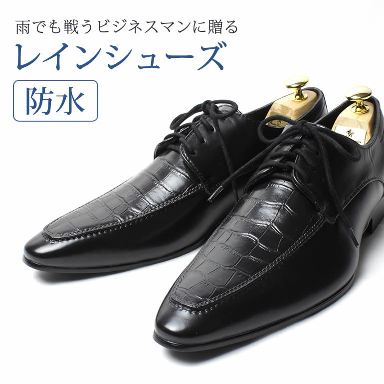 cab1154c7a21d For the cloud 9 pullover boots Cloud9 business shoes Cloud9 pullover boots  cloud 9 business shoes gentleman shoes men man [pullover boots shoes ...