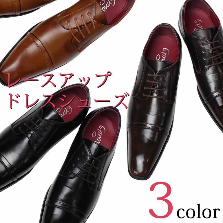 c37ddc3a041 Business shoes cloud9 shoes cloud9 business shoes Cloud 9 shoes mens  fashion dress shoes men's shoes /SHCN20-15 party shoes red red / dresses /  ...