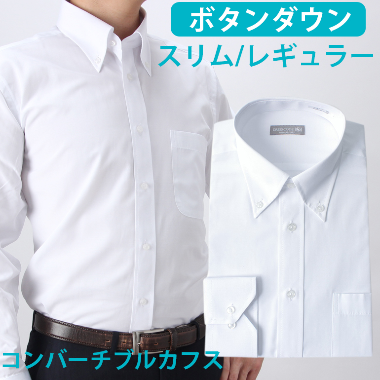 Business Casual Long Sleeves Shirt Men Shirt Long Sleeves Dress Shirt Men Shdz14 00 Large A Casual White Shirt White Convertible Cuff Suit Jacket Tie