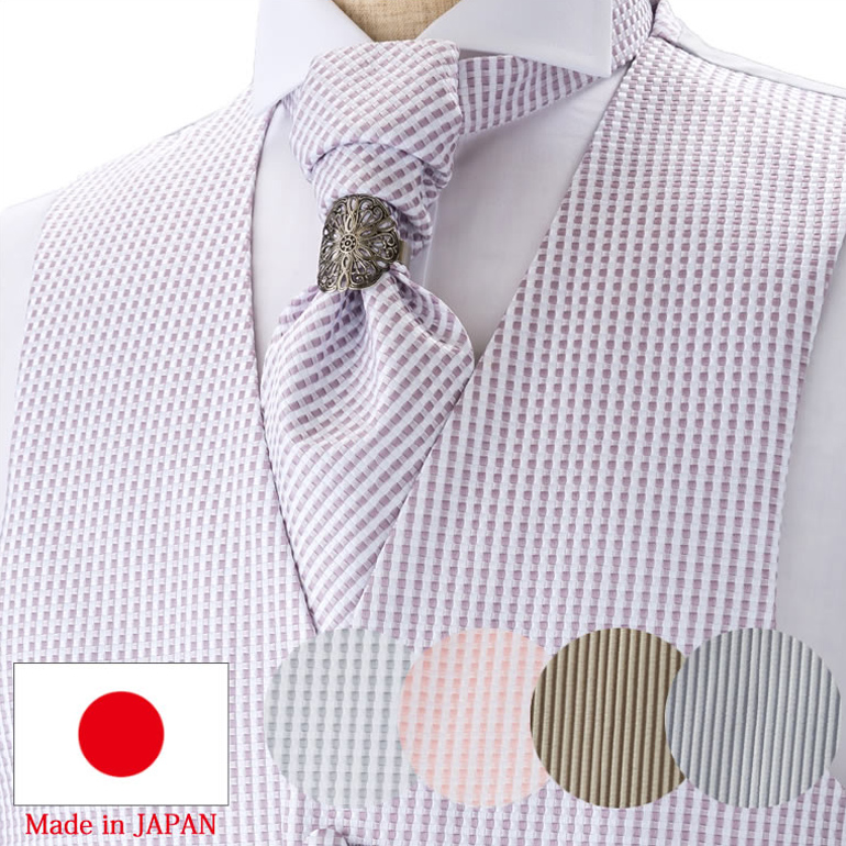日本製 フォーマルベスト メンズ[フォーマル 日本製 結婚式 ブライダル パーティー 冠婚葬祭 ビジネス 紳士用 男性用 ブランド ジャガード ベスト チェック ストライプ ゴールド グレー][送料無料]