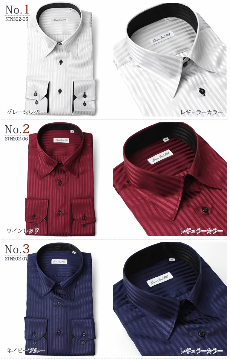 Trend Standard Brilliant Gloss Stripe Pattern Satin Dress Shirt