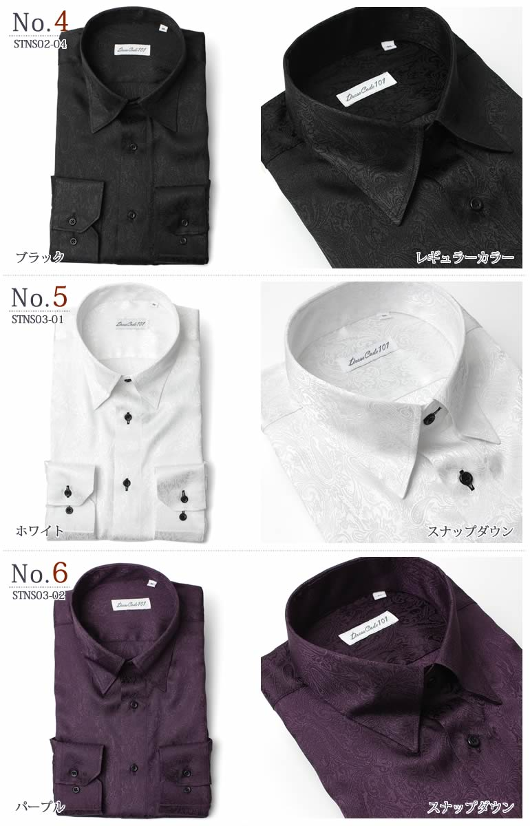 Trend Standard Brilliant Gloss Paisley Pattern Satin Dress Shirt